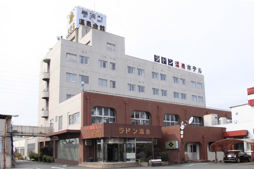 Ryuo Radon Hot Spring Hotel Yutopia