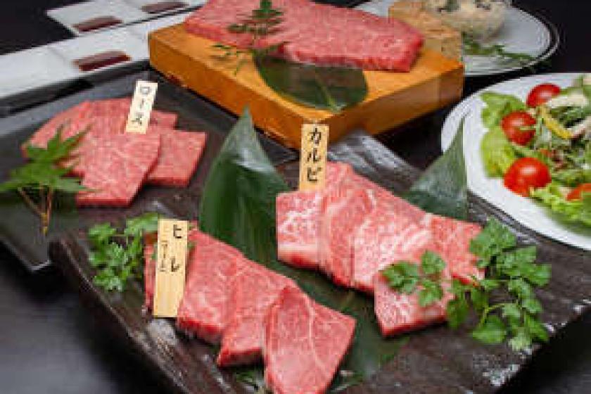 【至福の贅沢焼肉】山形牛特選肉を堪能!贅沢グルメプラン