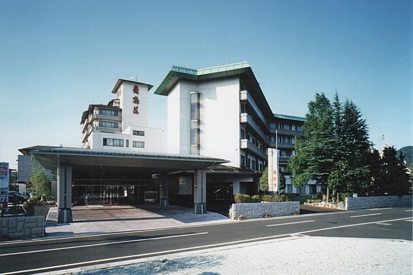 Tendo Grand Hotel Maizuruso