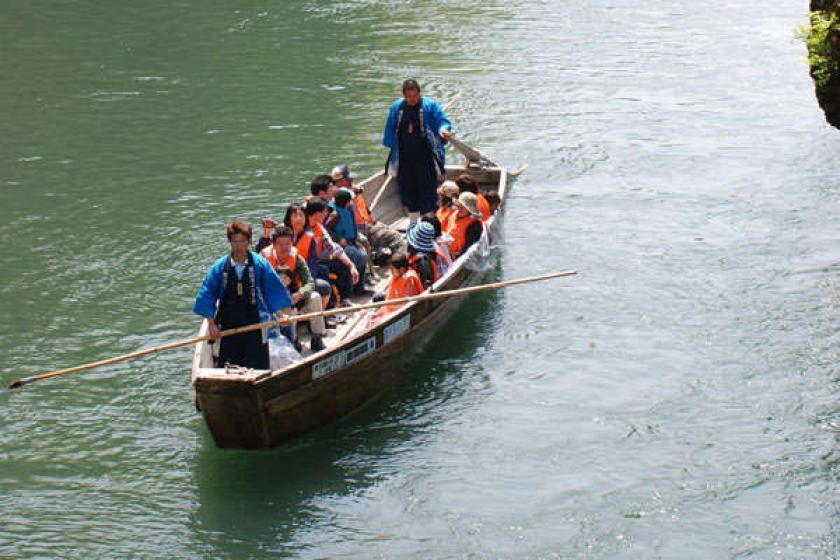 【タモリさん大興奮!荒川ライン下りプラン】 清流荒川の流れに乗って長瀞を満喫★乗船券付!