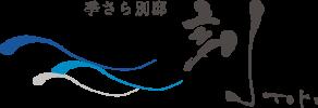 Kisarara Villa