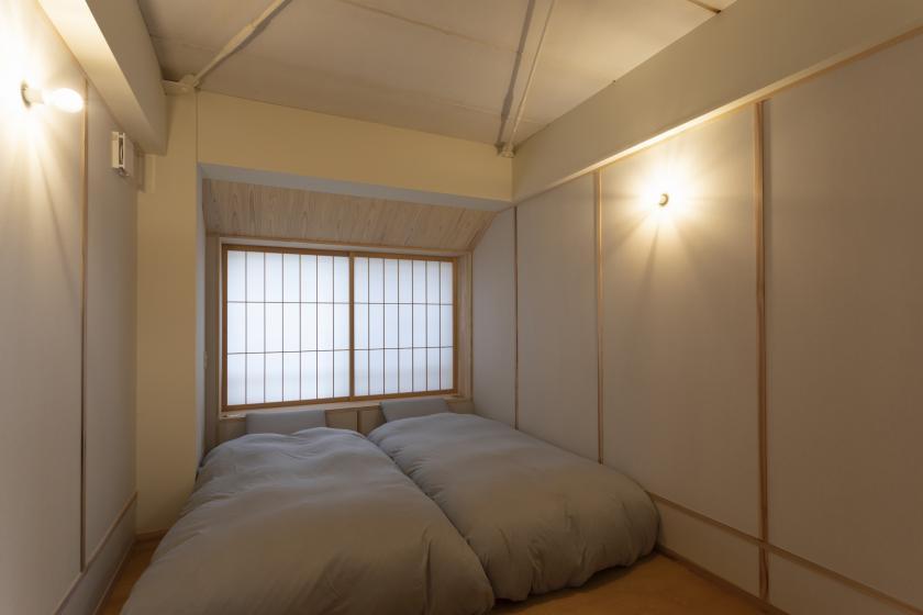 Room 2254