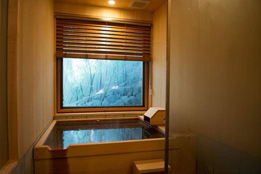 4ベッド温泉スイート