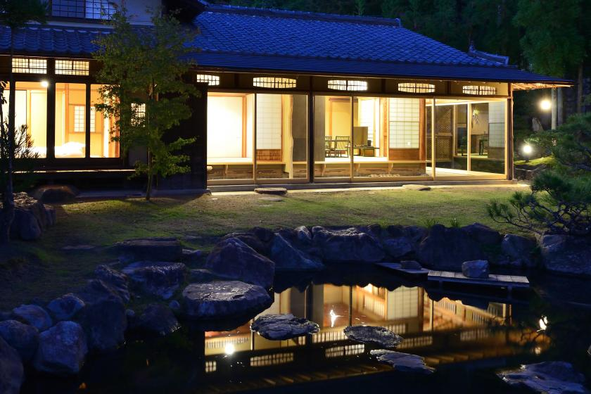 [Breakfast included, rental of the whole building] Kangetsu-tei stay plan