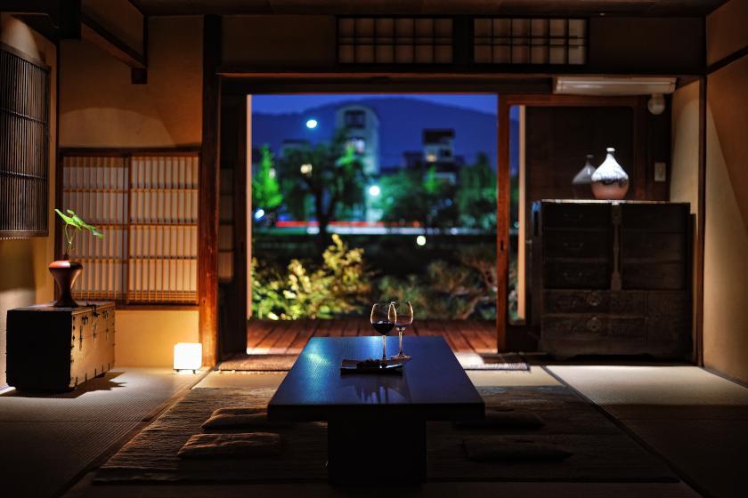 AOI KYOTO STAY