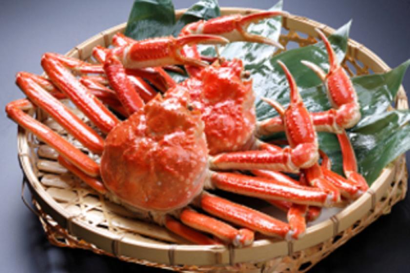 【別注料理】夕食バイキングにもう一品、大人のお客様に毎年大好評の大江戸温泉ズワイ蟹丸ごと1杯付きプラン