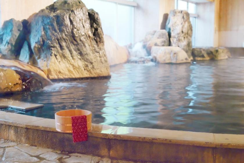 【朝食付】アクティブに塩原温泉を満喫!バイキング1泊朝食付プラン