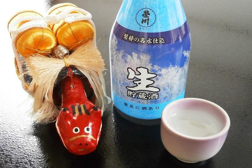 【地酒】お好みで選べる冷酒1本付きプラン 會津のうんまい地酒5つの銘柄よりお好みの地酒が選べます<3/19~6/30 かに食べ放題>