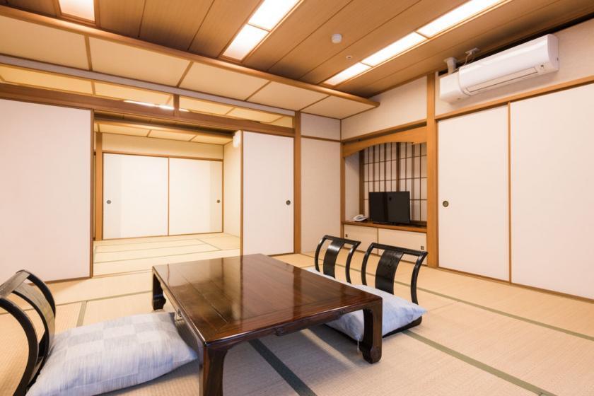 【喫煙】寛ぎ/和洋室(貴賓室) R951