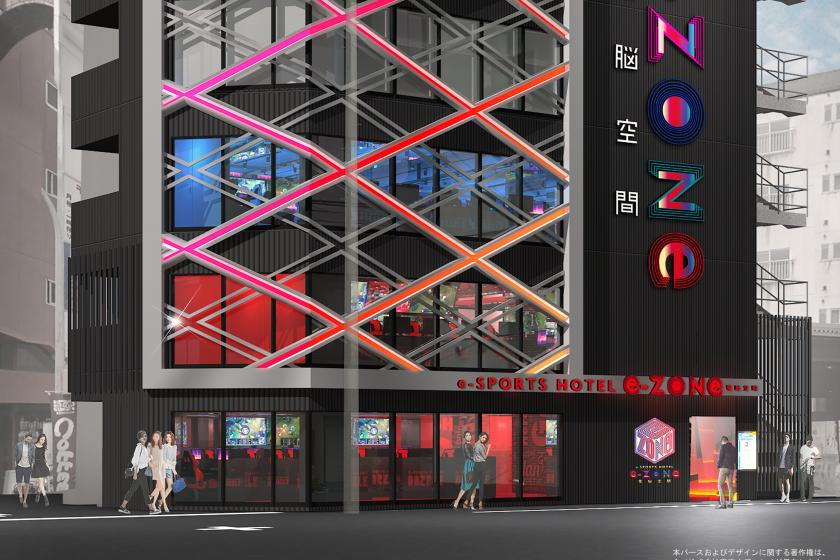 esports hotel e-ZONe ~電脳空間~