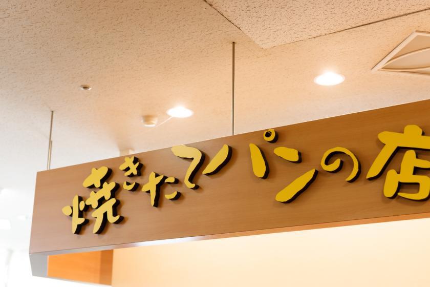Terme Kanazawa