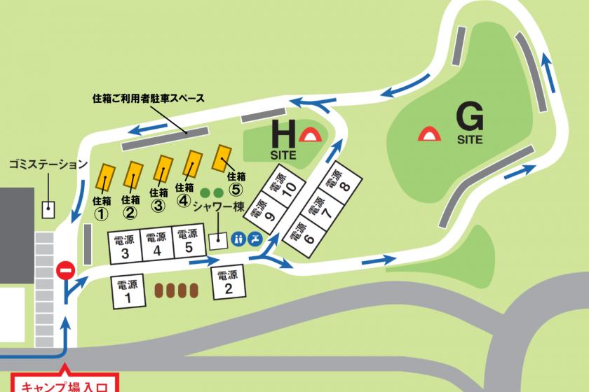 【宿泊】フリーサイトG・H