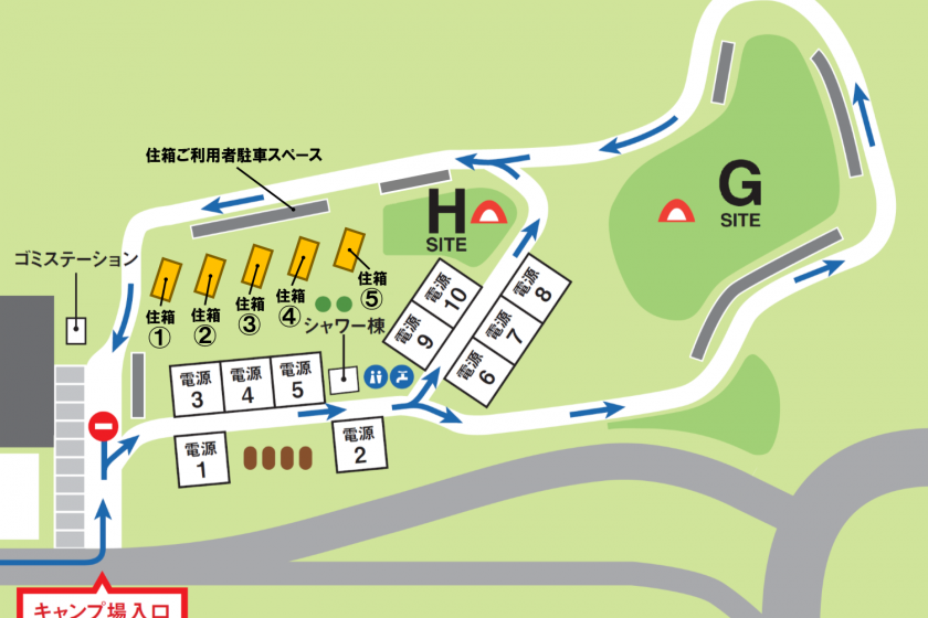 【宿泊】AC電源オートサイト