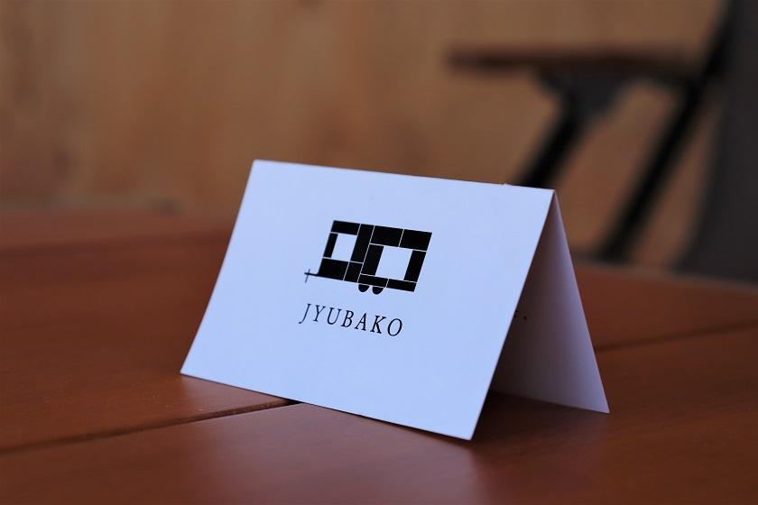 モバイルハウス「住箱-jyubako-」 ※大人2名まで。※ペット不可 0~2歳は幼児(無料)、3~12歳は小学生の欄に数量を入力しプランを検索してください。