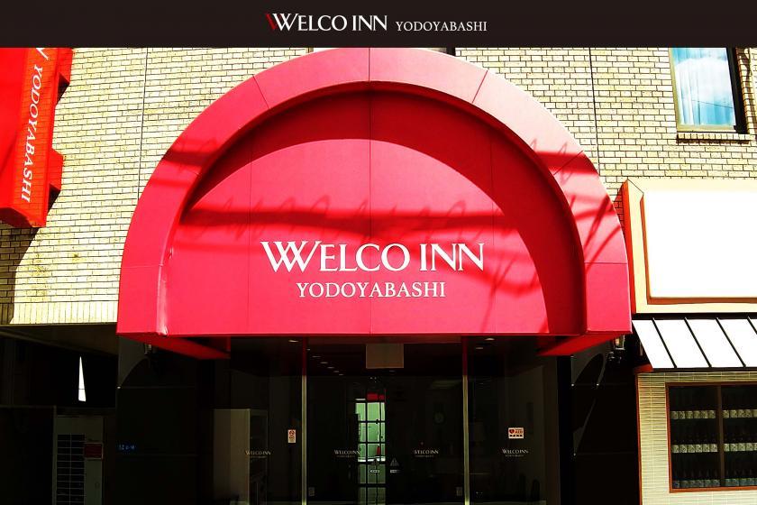 淀屋桥韦尔科旅馆(大阪前中心饭店)