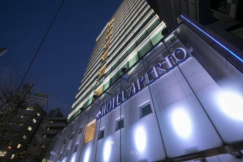 阿佩特酒店