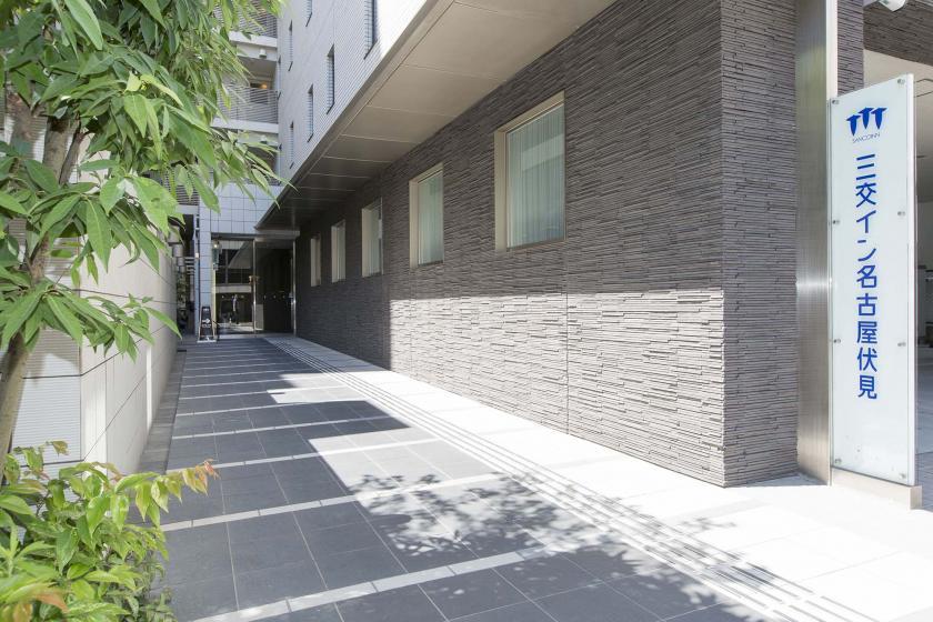 Sanko Inn Nagoya Fushimi