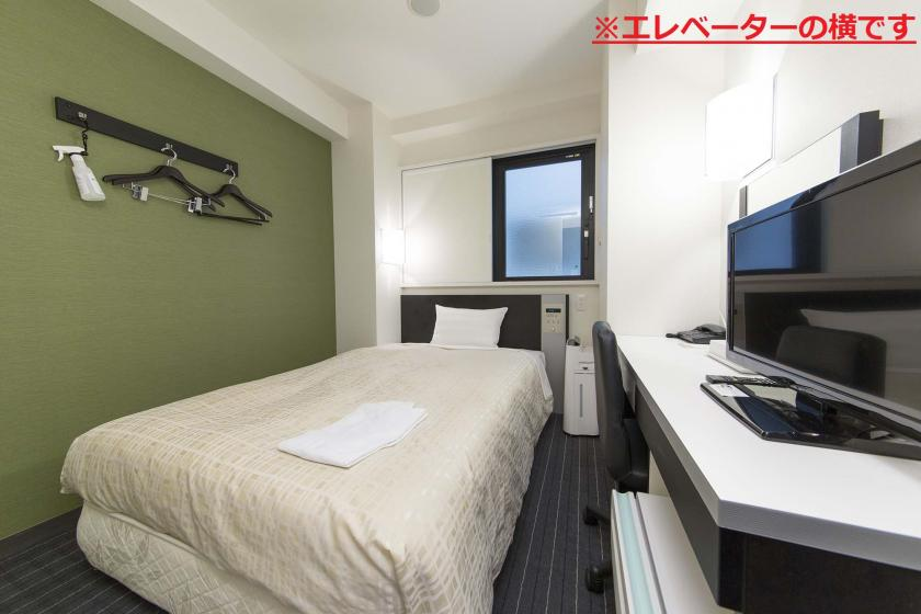 名古屋伏見三子酒店