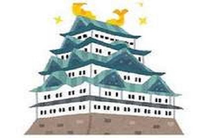 ≪会員≫【数室限定・平日限定】名古屋に泊まろう!!スタンダードルームプラン♪《期間限定!!7月末まで!!》