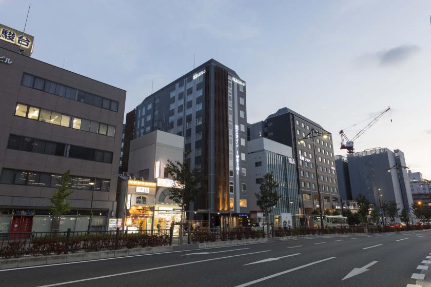 京都八條口三宮旅館<宮>〜Shikinoyu〜