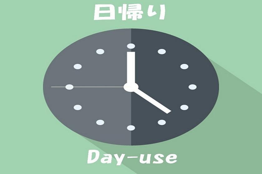 【대상 외 : GoTo] [일반] [시차 출근을 추천】 코로나에지지 않아! 9 시간있어! 재택 근무 응원 플랜 (12시 IN / 21시 OUT)