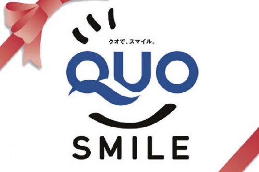 【一般】【QUOカード500円分】\お買い物応援/(朝食なし)