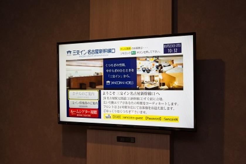 [Limited number of rooms] High floor & separate bath/toilet/washbasin♪ Advantageous Executive Twin Room Stay Plan (room only)