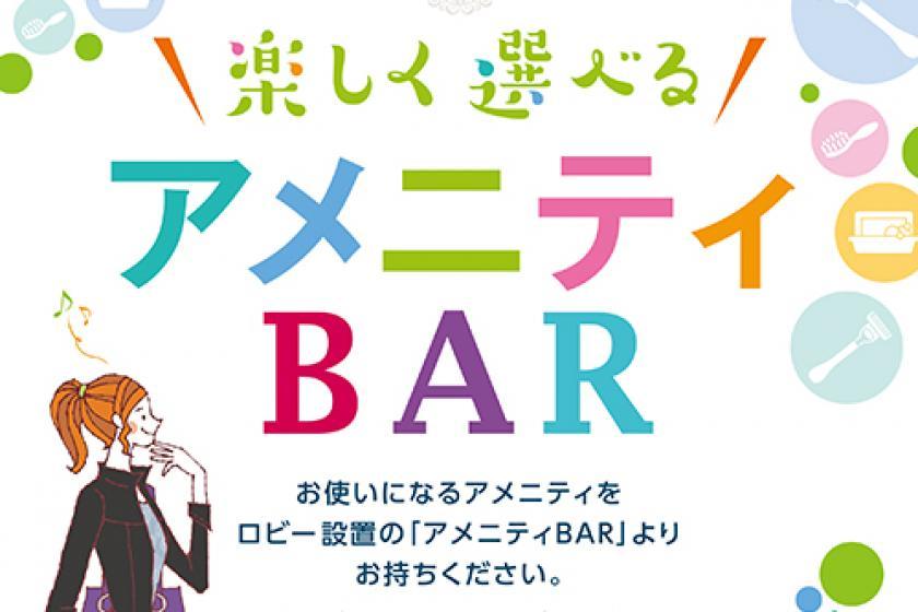 <一般>JR名古屋駅から徒歩1分!【素泊まり】スタンダードプラン