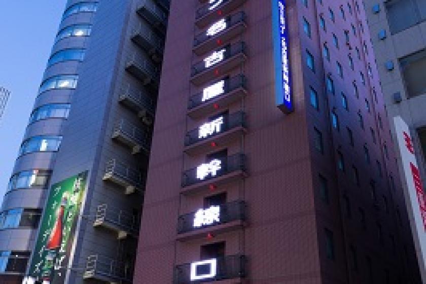 ≪会員様プラン≫JR名古屋駅から徒歩1分!【素泊まり】スタンダードプラン
