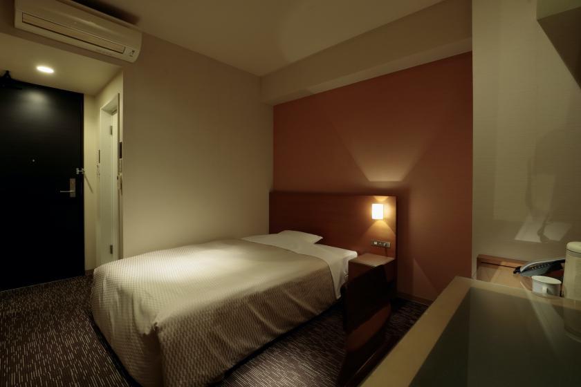 ダブル15平米/喫煙/ワイドデスク&ちょっと広めのお部屋