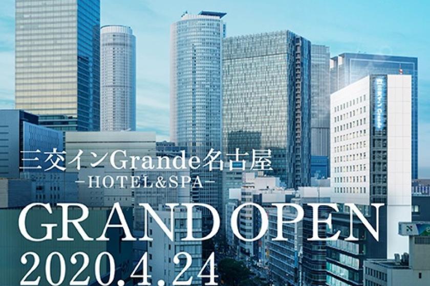 名古屋格兰大桑科酒店-SPA-