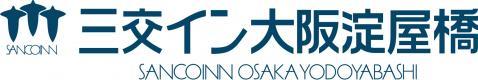 大阪淀屋橋式野湯三子旅館-