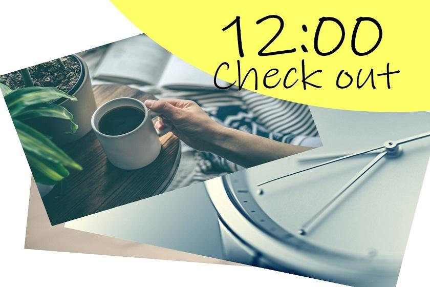 【会員】【12時レイトアウト】朝はゆーーったり♪(朝食なし)