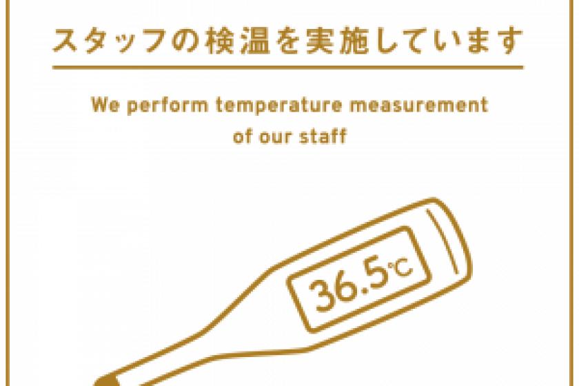 【素泊まり】<最大63%OFF!!>営業再開記念特別優待プラン