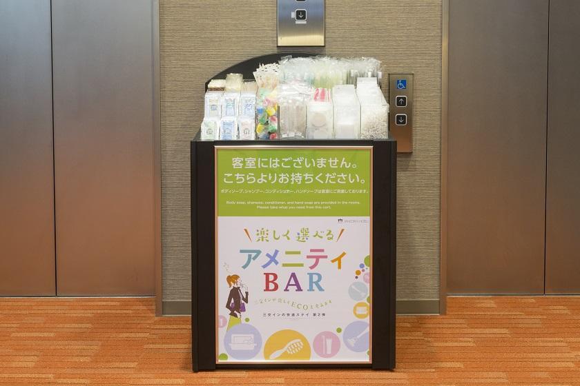 伊势市站三野旅馆-Shikinoyu-