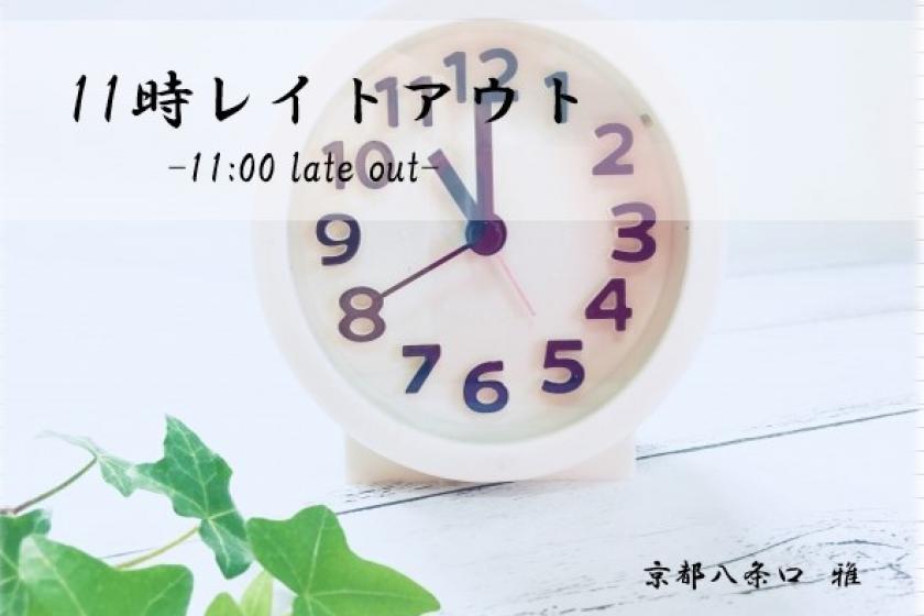 【夏旅】ご家族・ご友人とのご旅行に☆季節割プラン【素泊まり】