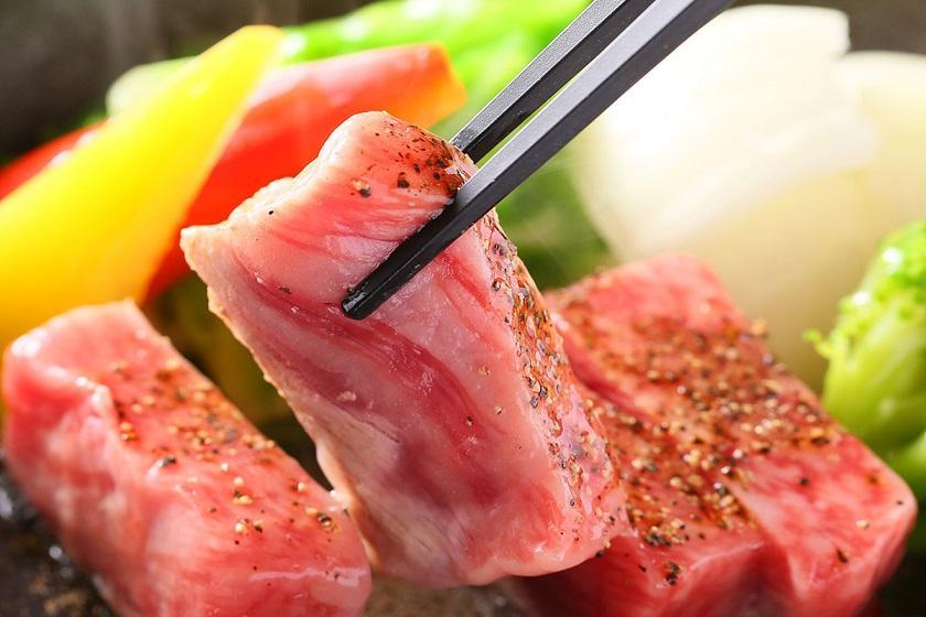 【別注料理付】ちょっぴり贅沢に♪栃木が誇る「A4ランク和牛陶板焼き」で夕食グレードアップ! 1泊2食バイキング付き