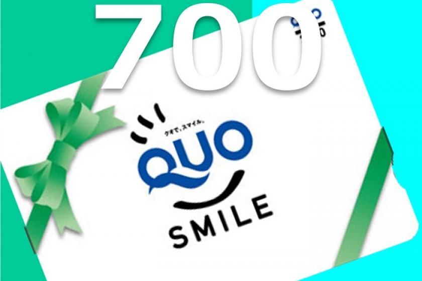 【会員】ちょっとしたお小遣いに…QUOカード700円付きプラン♪