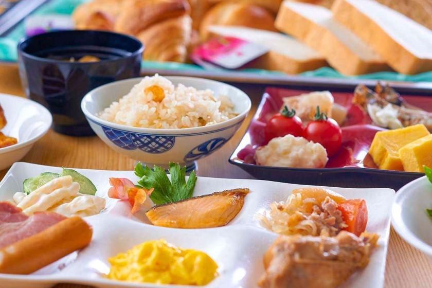 【朝食のみ】朝からしっかり朝食プラン  到着が遅くても大丈夫。ふらっと気軽な旅、出張にもおすすめ。
