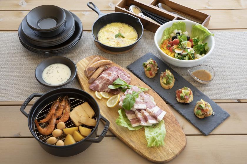【キャビンステイ】地元名産ローズポークと燻製のディナーコース