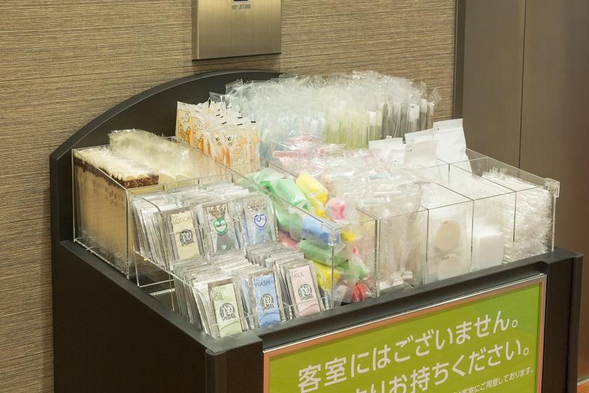 [GOTO Travel Campaign的对象]概述◎[支持新生活方式]带面具的社会距离计划! !! (不含餐)