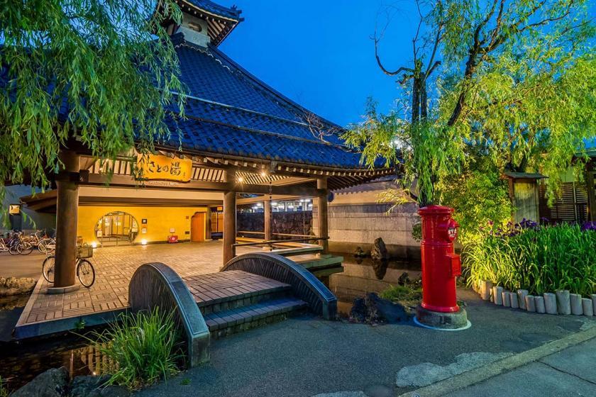 城崎温泉 きのさき