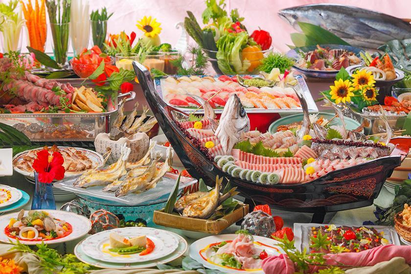 【秋の先どりキャンペーン】室数限定タイムセール!一人最大2500円割引実施中!1泊2食バイキングプラン