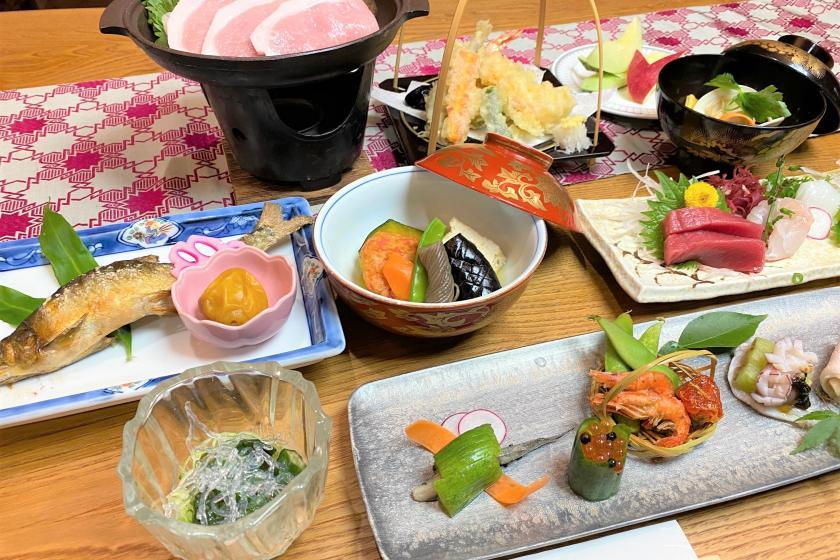 【お料理グレードUP】季節の和会席プラン♪<2食付き>