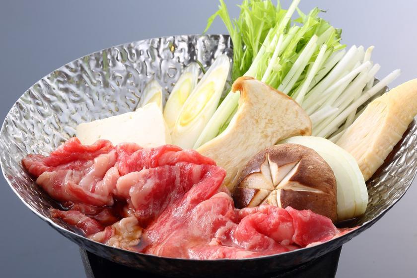 【すき焼き】地元卸業者厳選の牛肉で作るすき焼きプラン 【お料理グレードUP】