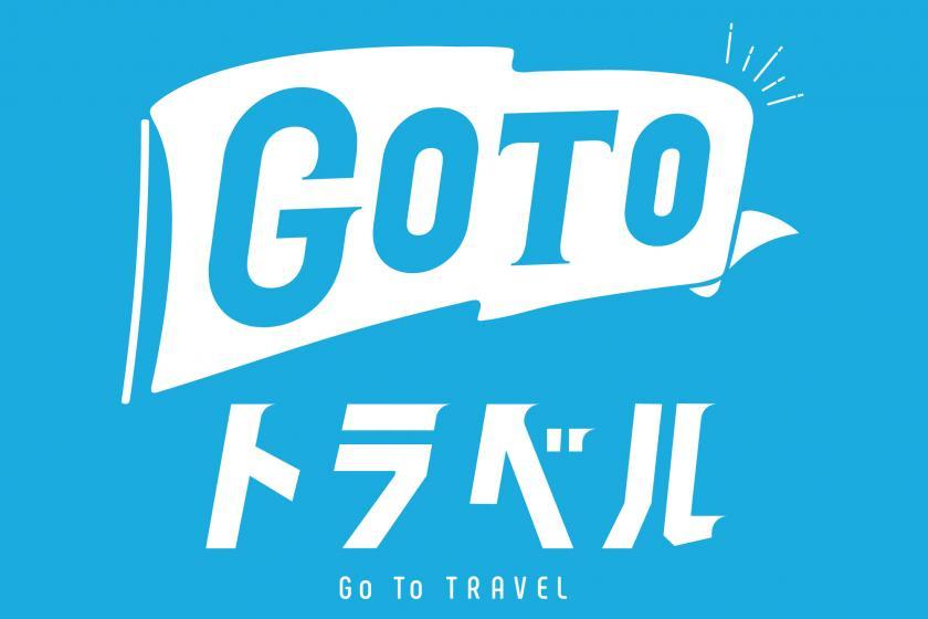 ≪Members≫ [GoTo Travel Target Plan] [Now Deals] Single Room Plan! Near Fushimi Station, 3 minutes walk, free breakfast, Fushimi's little-known spot ★