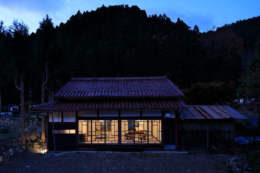 The Lodge MIWA