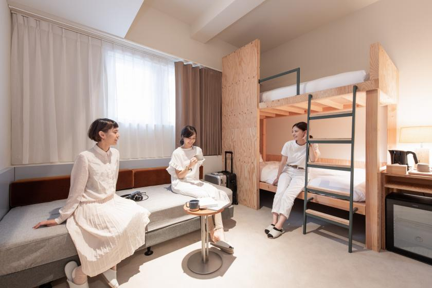 [Hotel Girls' Club Accommodation Plan] Girls talk all night! KIRO staff recommended! Ehime Kozuku hand cream & skin care included ☆11:00 out ◇Stay without meals◇ *Best rate guaranteed
