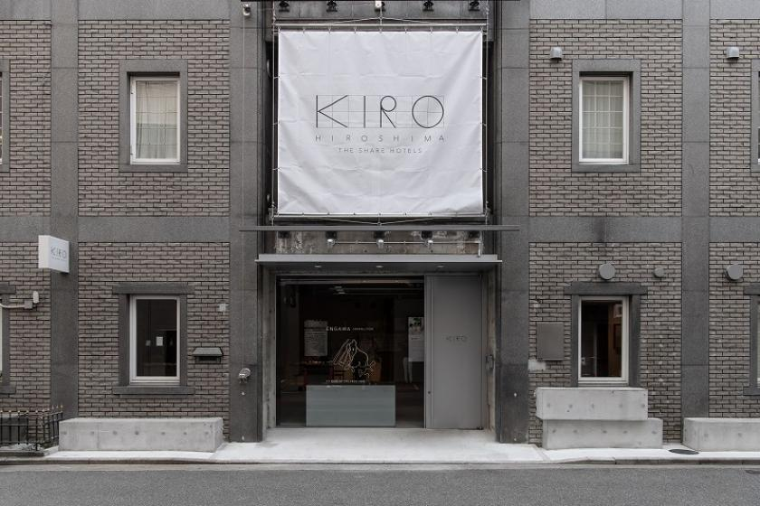 [First come, first served! Limited number of rooms! ] KIRO Hiroshima 1st Anniversary Accommodation Plan ◇ No meals ◇ ※ Best rate guaranteed
