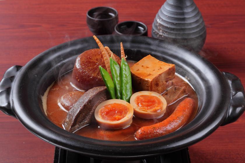 【選べる夕食クーポン3,000円】 & 【朝食】付